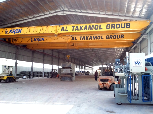 AL TAKAMOL GROUP